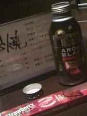 小川将且 公式ブログ/ 75 こ目の幸せ 2nd  画像2