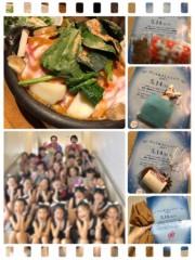 小川賢勝 公式ブログ/流石に疲れましたぁ 画像1