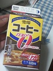 小川将且 プライベート画像/スウィ〜ツ♪ コーヒー02