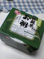 小川賢勝 公式ブログ/お陰で様で 画像1
