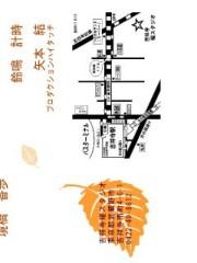 小川将且 公式ブログ/最後の日 画像1