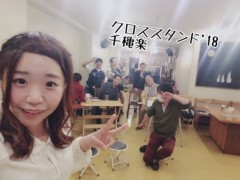 小川将且 公式ブログ/千穐楽 画像1
