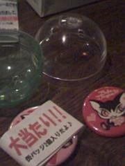 小川将且 公式ブログ/ 126 こ目の幸せ 2nd  画像1