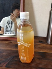 小川賢勝 公式ブログ/充電 画像3