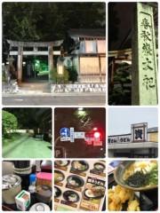 小川賢勝 公式ブログ/九州旅行 最終日1 画像1