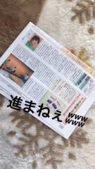 小川将且 公式ブログ/12 画像2
