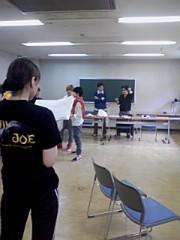小川将且 公式ブログ/249 こ目の幸せ 2nd 画像1