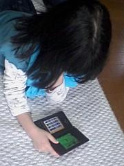 小川将且 公式ブログ/お裾分け 画像1