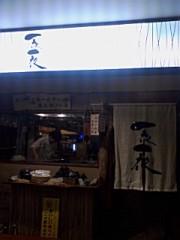 小川将且 公式ブログ/一夜一夜 画像1