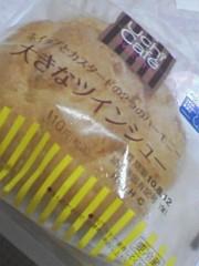 小川賢勝 公式ブログ/だらだらな休日(笑) 画像1