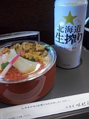 小川将且 公式ブログ/醍醐味 画像2