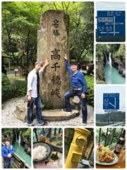 小川賢勝 公式ブログ/九州初上陸 1日目 画像2