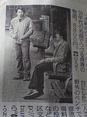 小川賢勝 公式ブログ/ 14 こ目の幸せ 2nd  画像1