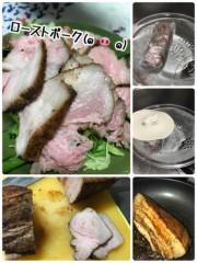 小川将且 公式ブログ/26日 何かやります! 画像2