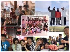 小川将且 公式ブログ/解放 画像2