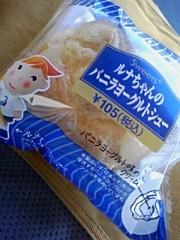 小川将且 プライベート画像/スウィ〜ツ♪ ルナちゃんのバニラヨーグルトシュー
