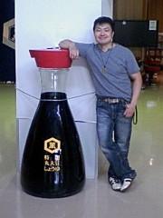 小川将且 公式ブログ/オモイ… 画像3