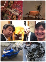 小川将且 公式ブログ/GUFFAW スペシャル 画像2