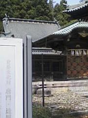 小川賢勝 公式ブログ/東照宮 画像2