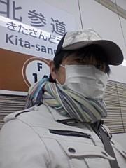 小川賢勝 公式ブログ/ほうれん草とサーモンのクリームパスタ 画像3