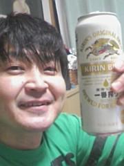 小川将且 公式ブログ/ 243 こ目の幸せ 2nd  画像3