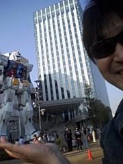 小川賢勝 公式ブログ/ 71 こ目の幸せ 2nd  画像2