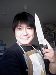 小川将且 公式ブログ/休みぐらいは 画像2