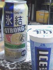 小川賢勝 公式ブログ/氷結×icebox 画像3