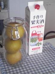 小川賢勝 公式ブログ/果実酒 画像2