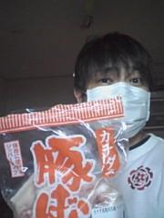 小川賢勝 公式ブログ/お達し 画像1