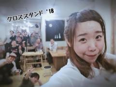 小川将且 公式ブログ/クロススタンド18 画像1