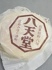 小川賢勝 公式ブログ/今日の癒し 画像1