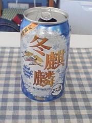小川将且 公式ブログ/東京チカラめし 画像2