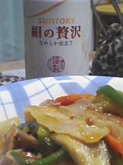 小川将且 公式ブログ/悪い子いねぇ〜がぁ〜(笑) 画像1