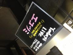 小川将且 公式ブログ/散歩 画像2