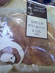 小川賢勝 プライベート画像/スウィ〜ツ♪ なめらかクリームシュー