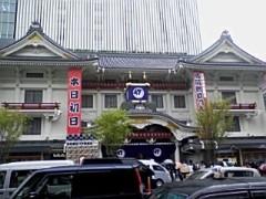 小川将且 公式ブログ/歌舞伎座 画像2