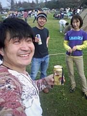 小川賢勝 公式ブログ/やった〜 画像2