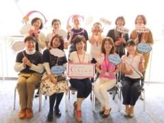 小川将且 公式ブログ/ボジョレー解禁! 画像3