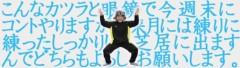 小川賢勝 公式ブログ/I'm so happy 画像1