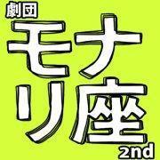 小川将且 プライベート画像 モナリ座-2