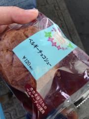 小川賢勝 公式ブログ/262 こ目の幸せ 2nd  画像3