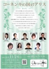 小川将且 公式ブログ/台風 画像3