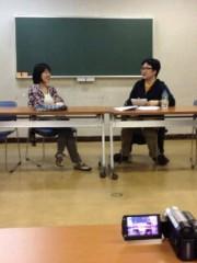 小川将且 公式ブログ/サプライズ 画像1
