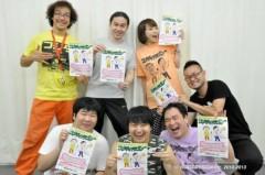 小川将且 公式ブログ/ピンスポ 画像1