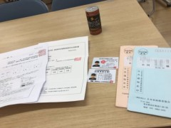 小川将且 公式ブログ/神楽月 画像3