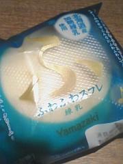 小川将且 公式ブログ/ 88 こ目の幸せ 2nd  画像2