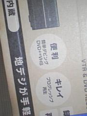 小川将且 公式ブログ/最後のお勤め 画像1
