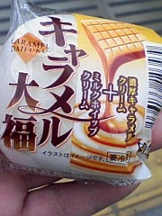 小川賢勝 公式ブログ/ 69 こ目の幸せ 2nd  画像2