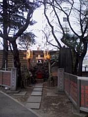 小川賢勝 公式ブログ/ 192 こ目の幸せ 2nd  画像1